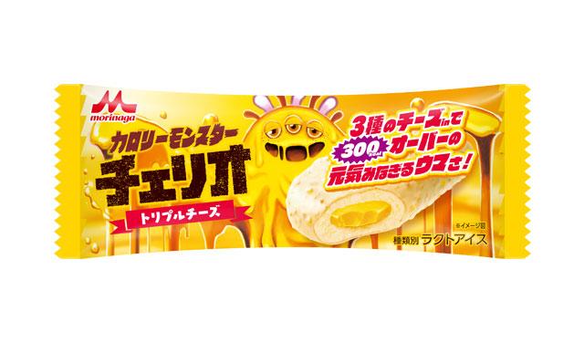 森永乳業から『カロリーモンスターチェリオ トリプルチーズ』新発売
