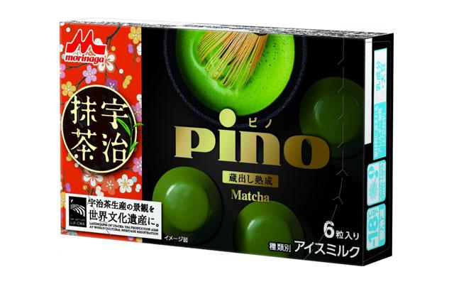 森永乳業「ピノ」から『蔵出し熟成 宇治抹茶』新発売
