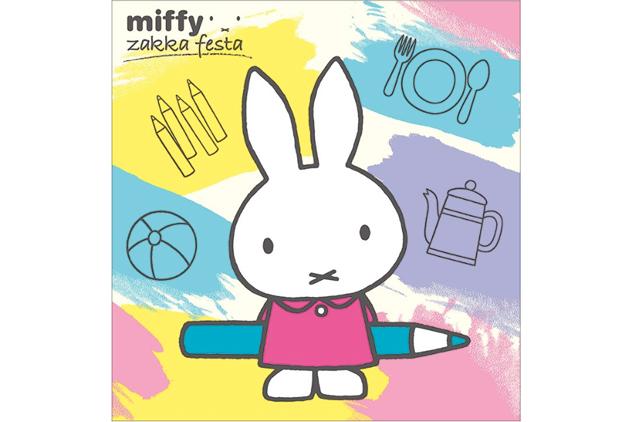 岩田屋本店でミッフィーの雑貨のお祭り「ミッフィーzakkaフェスタ」開催