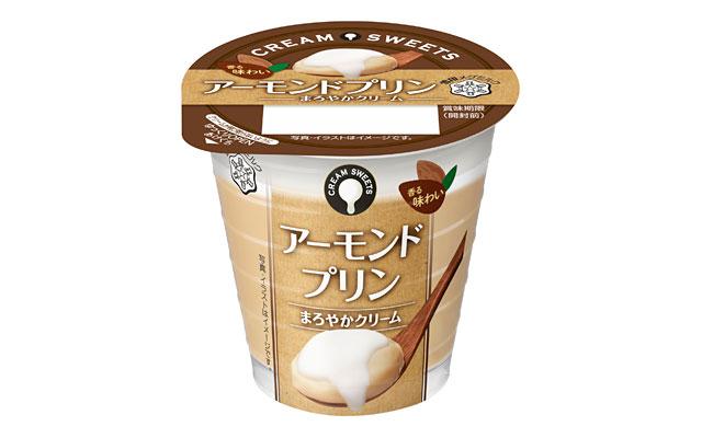 雪印メグミルクからご褒美スイーツの新商品『CREAM SWEETS アーモンドプリン』発売