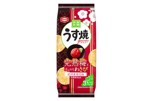 亀田製菓からお酒によく合う『うす焼グルメ 梅わさび』期間限定発売へ