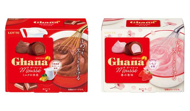 ロッテの「ガーナ」から新製品が続々登場