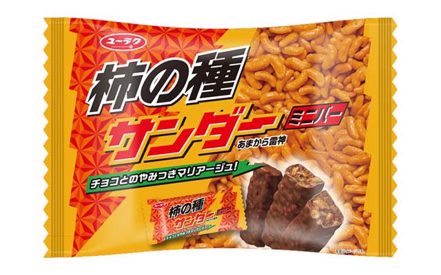有楽製菓からブラックサンダーの新商品2種発売