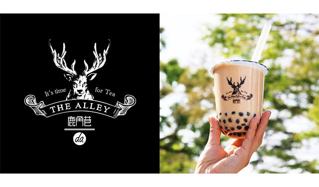 天神に本格派ティースタンド「THE ALLEY」の九州1号店オープン決定