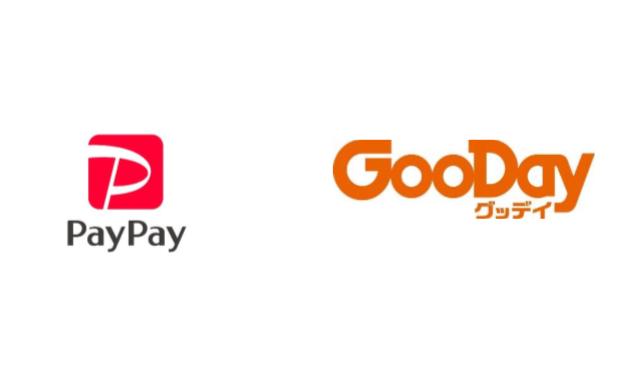 ホームセンター「グッデイ」キャッシュレス決済「PayPay(ペイペイ)」導入