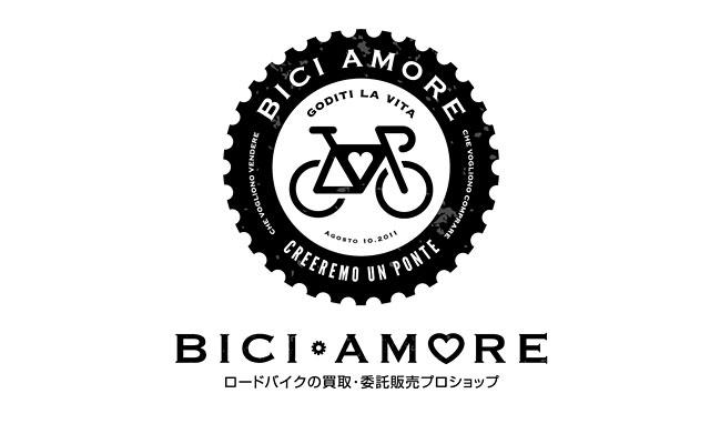 博多マルイでUSEDサイクルアパレル専門店『BICI AMORE』が期間限定出店