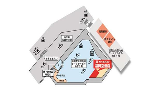 「ドラッグイレブン福岡空港店」オープンへ