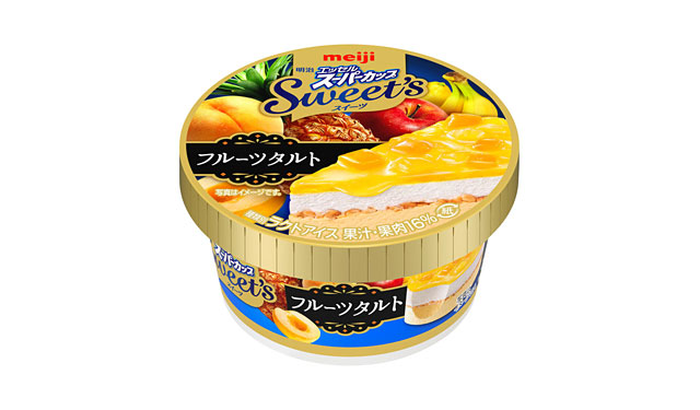 フルーツタルトの味わいを表現した『明治 エッセルスーパーカップSweet's フルーツタルト』新発売へ