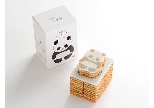 かわいいパンダの型抜きができる『まめやのパンダバウム』が通販で全国発売へ