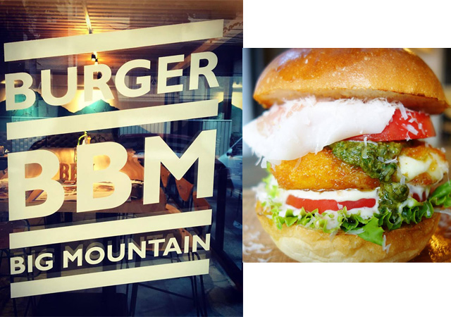 大人が毎日食べたくなるハンバーガー「B.B.Mハンバーガー」六本松にオープン!