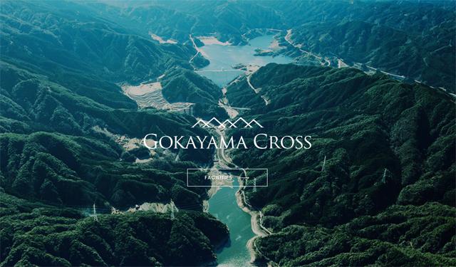 福岡都市圏から最も近いアーバンアウトドアの聖地「五ケ山クロス」オープン!