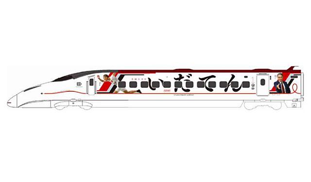 JR九州が「いだてん」ラッピング新幹線運行スケジュールを発表