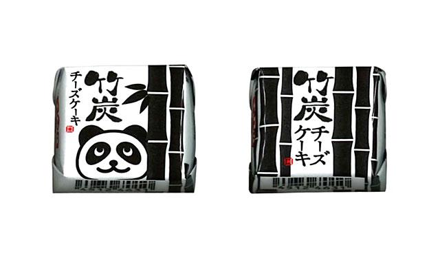 チロルチョコから新商品『竹炭チーズケーキ』発売へ