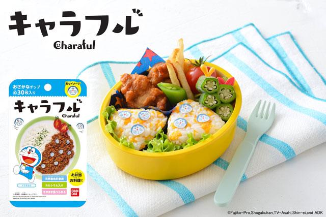 """バンダイ キャンディの""""キャラクター形乾燥チップ""""から「ドラえもん」発売"""