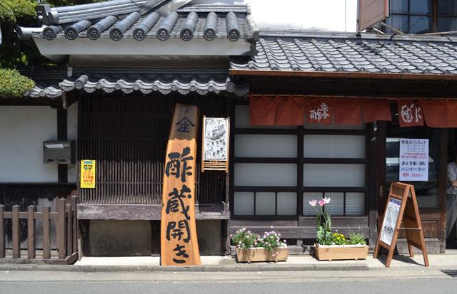 福岡で酢造り三百有余年の老舗『庄分酢』が酢蔵開き開催