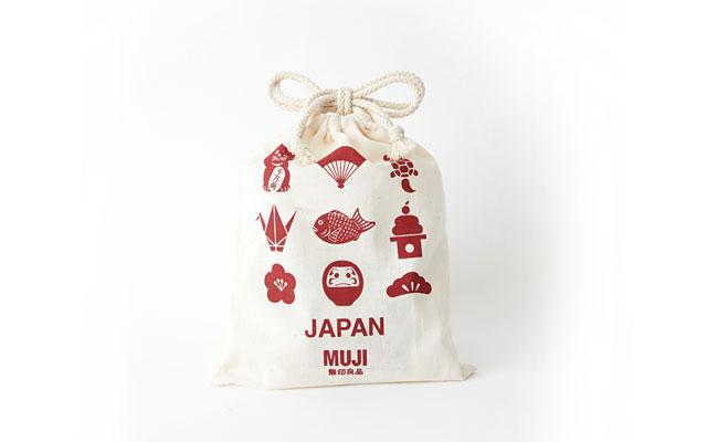 無印良品から「おみやげ巾着」2種「おみやげ缶」6種発売