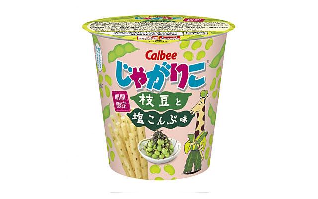 """カルビーの""""じゃがりこ""""から新フレーバー「枝豆と塩こんぶ味」発売"""