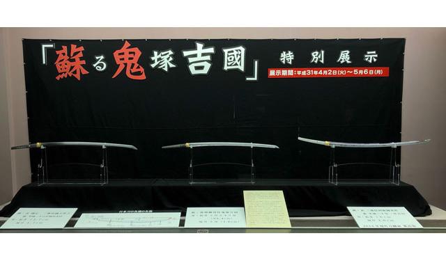 大牟田市で特別展示企画『特別展 蘇る 鬼塚吉國』開催