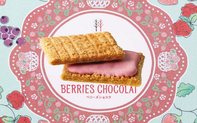 博多阪急のシュガーバターの木から『シュガーバターサンドの木 ベリーズショコラ』新発売へ