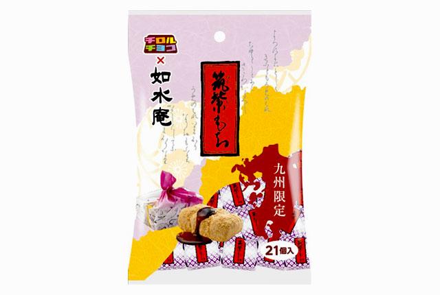 チロルチョコの新商品『筑紫もち』九州地区のセブン限定で先行発売へ