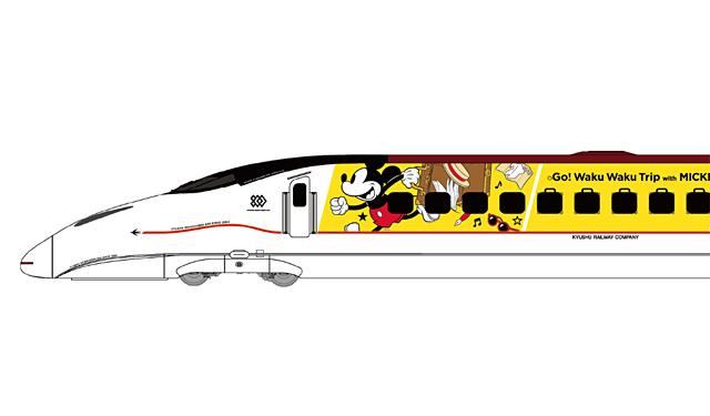 JR九州が『Go! Waku Waku Trip with MICKEY』プロジェクトスタート
