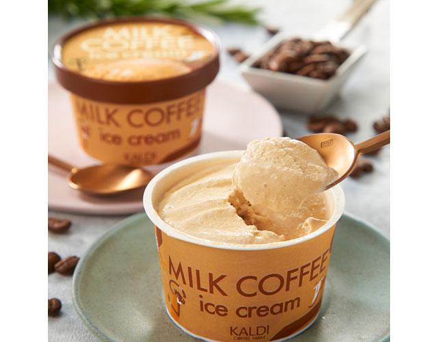 カルディコーヒーファームから「アイスの日」にあわせた新商品が順次発売