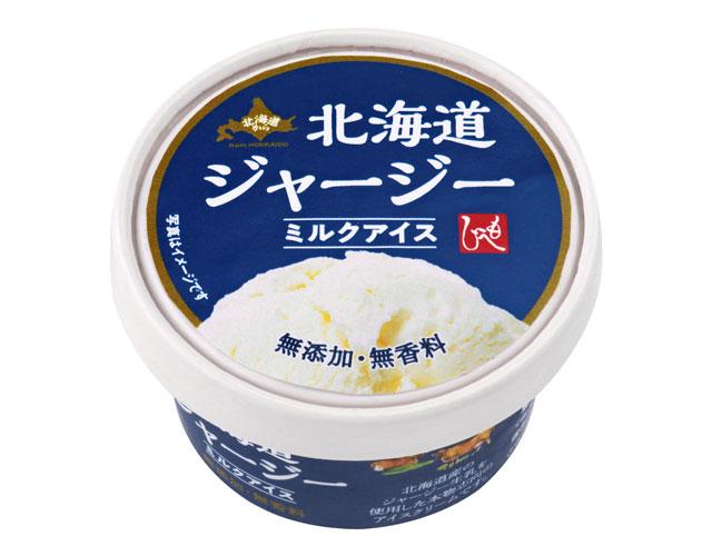 もへじ北海道から 北海道ジャージーミルクアイス