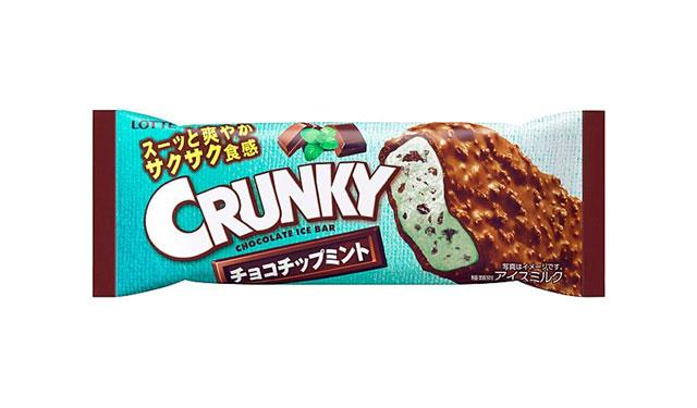 ロッテから『クランキーアイスバー チョコチップミント』発売へ