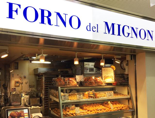 博多で行列の絶えない人気店「ミニョン」が黒崎駅にオープン