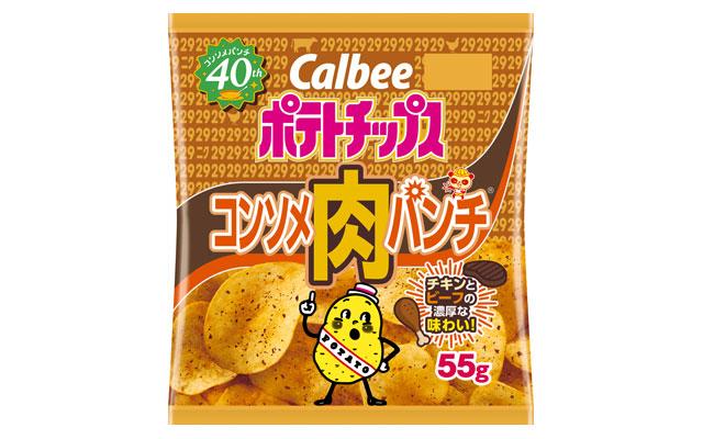 「ポテトチップス コンソメパンチ」発売40周年記念商品2種発売へ