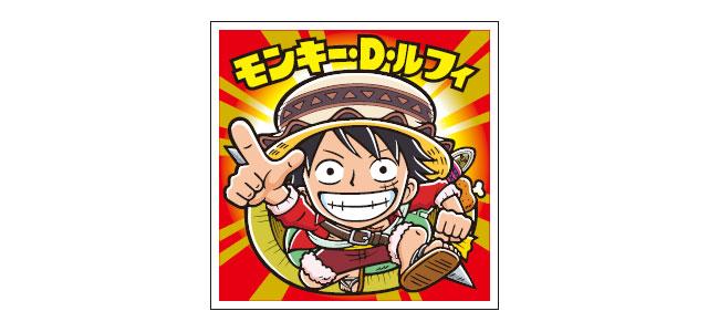 ワンピース×ビックリマンチョコの新商品、西日本先行で登場