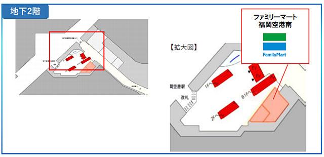 福岡空港国内線ターミナルビルで新たに4店舗オープン