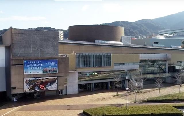 天皇陛下の御即位に際し、慶祝行事として北九州市内5施設の無料公開を実施