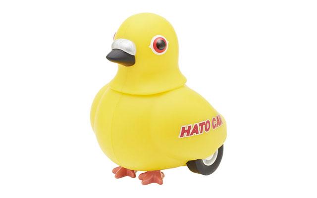 HATO CAR