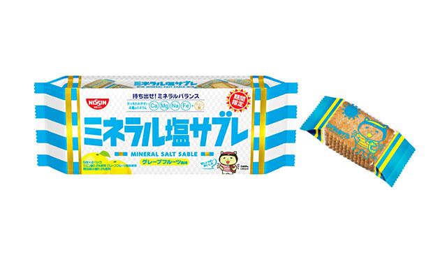 日本歴代最高気温を記録した埼玉県熊谷市とコラボ。日清シスコ『ミネラル塩サブレ』新発売