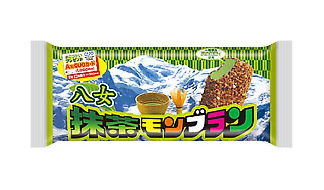 竹下製菓から『八女抹茶モンブラン』登場