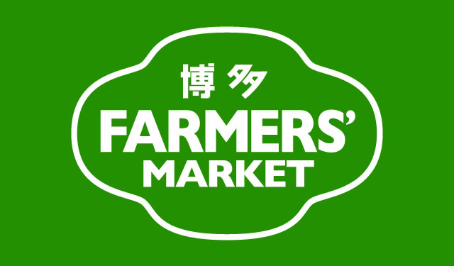 JR博多駅前広場で『博多FARMERS' MARKET』開催