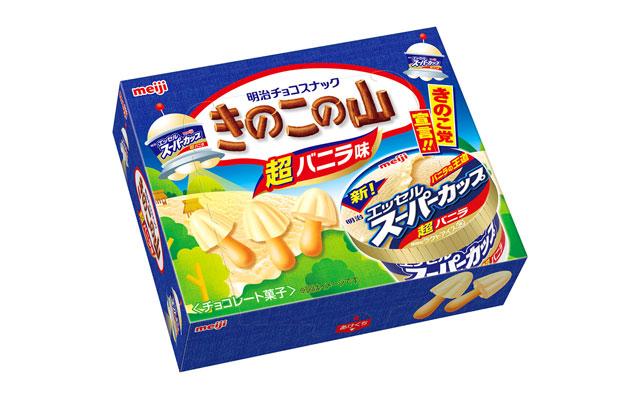 きのこの山×エッセルスーパーカップ『きのこの山エッセルスーパーカップ超バニラ』新発売