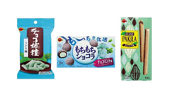 """ブルボンから""""ひんやり爽やかな清涼感が広がるチョコミント味""""の商品3種発売へ"""