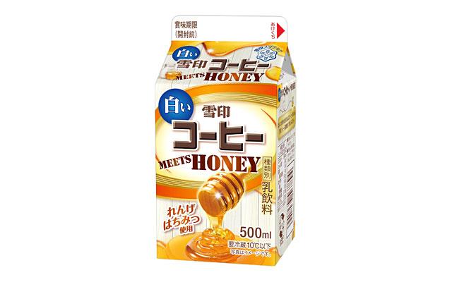 雪印メグミルクから『白い雪印コーヒー MEETS HONEY』期間限定発売