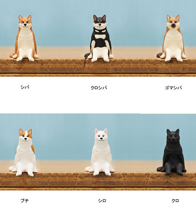 キタンクラブからカプセルトイの新商品『座る犬』発売へ