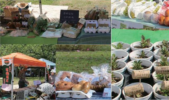 舞鶴公園で「みどりのまちマルシェ」開催!有機野菜や農産加工品などを販売!