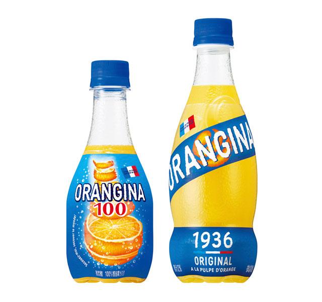 オランジーナ初の100%果汁「オランジーナ100」新発売