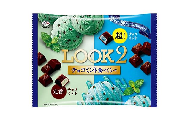 不二家から「ルック2(チョコミント食べくらべ)ファミリーパック」発売