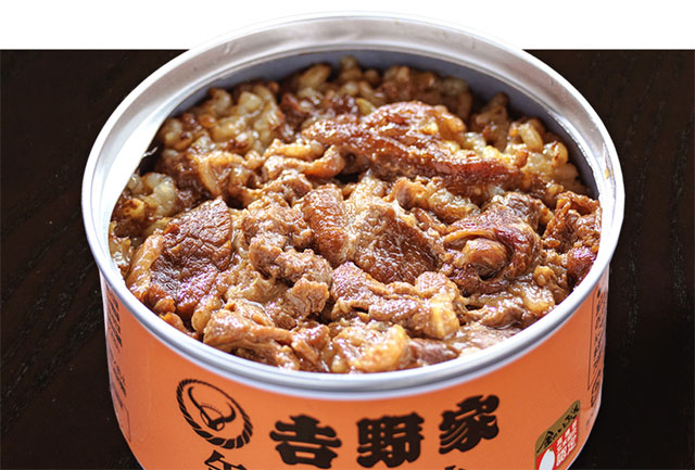 吉野家が初の非常用保存食「缶飯(かんめし)」発売