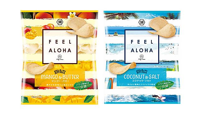 ハワイ州観光局×湖池屋、公認のポテトチップス2種発売開始