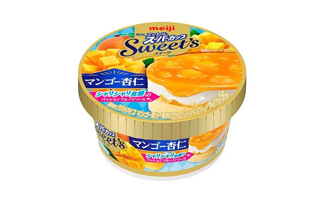 『明治 エッセルスーパーカップ Sweet's マンゴー杏仁』新発売
