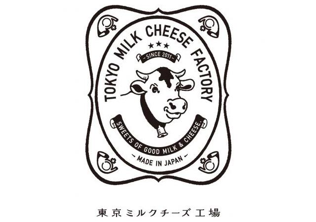 九州初上陸!厳選したミルク 良質のチーズ「東京ミルクチーズ工場」期間限定ショップ