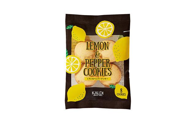 オリジナル レモン&ペッパークッキー