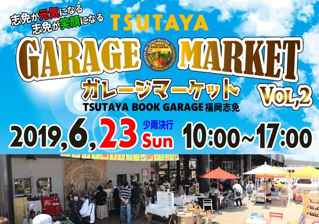TSUTAYA BOOK GARAGE 福岡志免で「TSUTAYA GARAGE MARKET」開催!